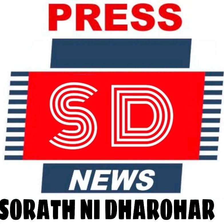 Sorath Ni Dharohar(સોરઠ ની ધરોહર)